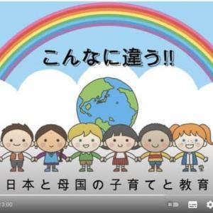 三木市国際交流協会がYouTubeで配信