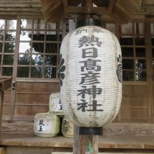 角田市 熱日高彦神社