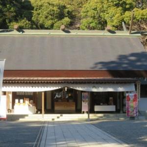 水戸 常盤神社