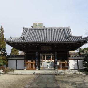 仙台七福神 林香院