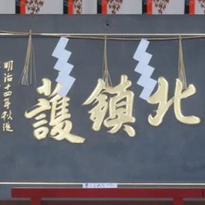 平日の鹽竈神社