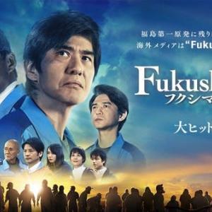 映画「HUKUSHIMA50」