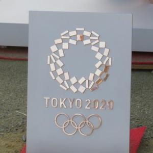 東京五輪延期決定。