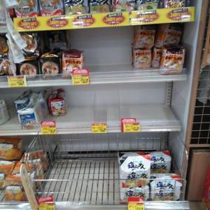スーパーの棚が・・・・・
