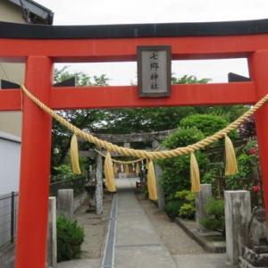 仙台市 七郷神社