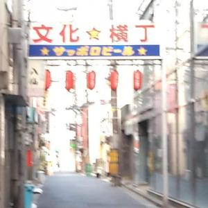仙台を歩くと思う事。