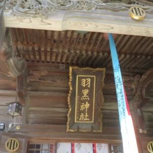 登米市 羽黒神社