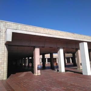 宮城県美術館 「奈良・中宮寺の国宝展」