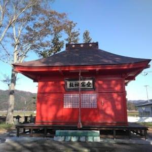 石巻市 愛宕神社