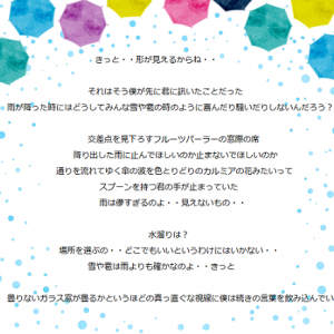 氷菓(3)