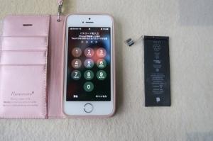 スマホバッテリー交換(アップルiPhone SE)