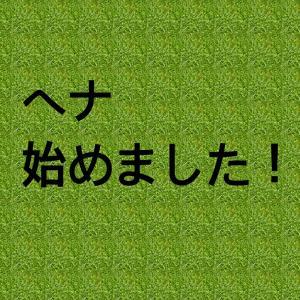 """""""8月8日の新月一週間前にしておくべきこと♥"""""""