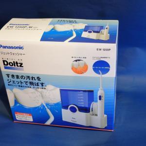 歯周病予防に。Panasonic ジェットウォッシャー ドルツ Dolts EW-1250P