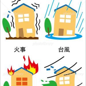 家はまだ建ってないけど火災保険を契約した理由