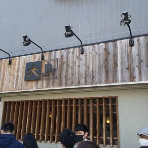 江戸川区でたぶん一番有名なラーメン屋『大島』