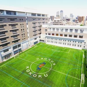 一発逆転!落ちこぼれた子でも京都大学に行けるかもしれない高校