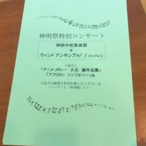 神明祭(2019/9/21)