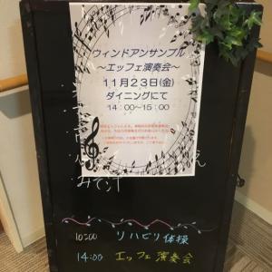 訪問演奏(2018/11/23)
