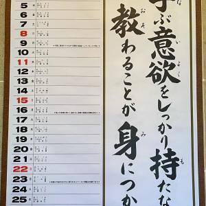 8月ですね(^_^)