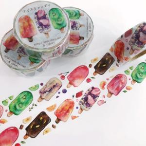 新作*アイスキャンディ マスキングテープ(15日22時発売)