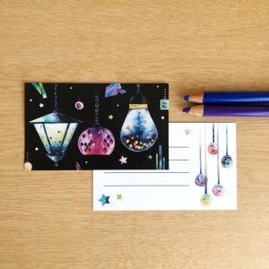 再販*星集めのランプ メッセージカード
