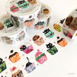 レビュー7000件感謝企画、本日開催&黒猫とカップケーキマステ再販します!