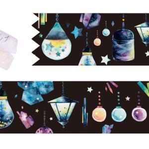 星集めのランプ*水彩イラスト完成