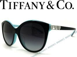 Tiffany & Co. ティファニー サングラス  グラデーションブラック TF4133F…