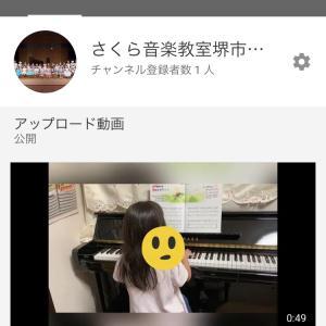 【動画】ゆめをのせて・弾き歌い