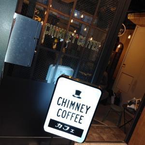 渋谷 CHIMNEY COFFEE に行ってきました