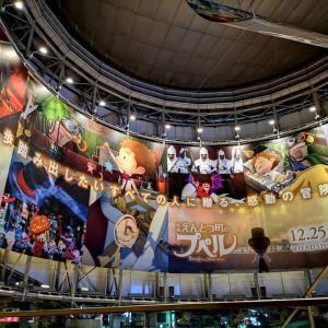 「えんとつ町のプペル」 アヌシー国際アニメーション映画祭 ノミネート