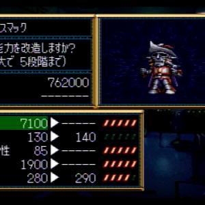 スーパーロボット大戦F ダイナミックプロ限定プレイ 攻略日記 第1話~第10話