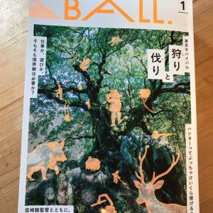 BALL.創刊号