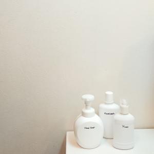 【節約・白容器】洗面所編 容器を買わずとも見た目スッキリ!