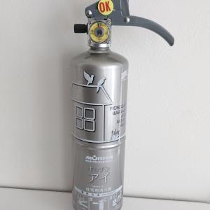 火事の備えに我が家の消火器はコレ