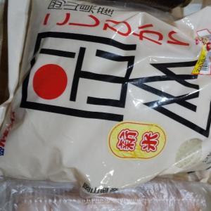 豚バラブロック49円