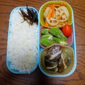 ある日のお弁当(茄子のはさみ焼き)