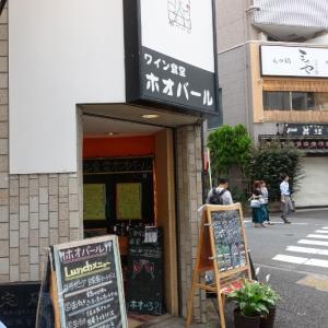 生パスタ(ホオバール 池袋)