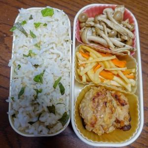 ある日のお弁当(唐揚げ)