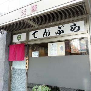 天ぷらサクッ(天康 浅草橋)