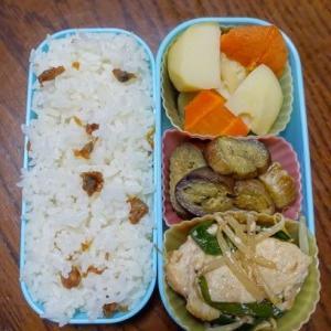 ある日のお弁当(鶏のレバニラ風)