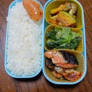 ある日のお弁当(鮭の粕漬け焼き)