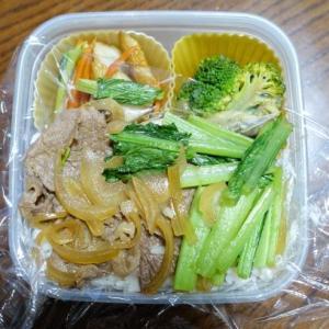 ある日のお弁当(すき焼き丼)