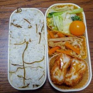 ある日のお弁当(カニクリームコロッケ)