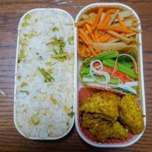 ある日のお弁当(鶏のカレー焼き)