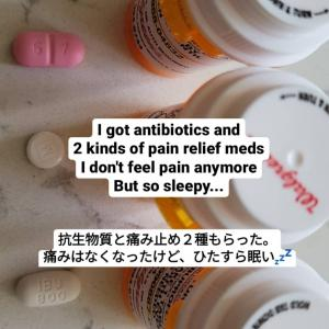 歯茎が化膿して、激痛