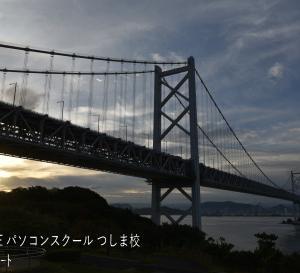 瀬戸大橋与島の夜明け(キャンカー電気毛布)