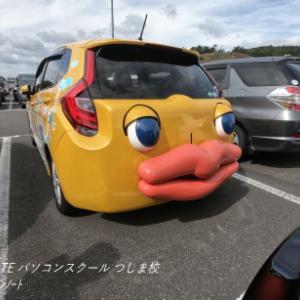 なんじゃ、この車は・・・