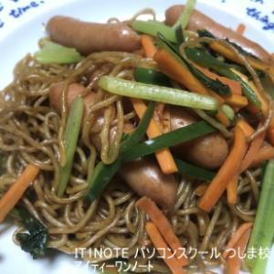王道の細麺 マルちゃん焼きそば(ウインナーバージョン)
