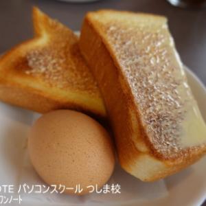 休日朝の昭和喫茶